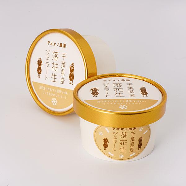on-peanut-icecream-01